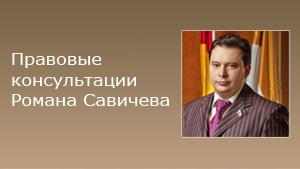 Сколько стоит разместить объявление в пятигорской правде бесплатные частные объявления в газете москва